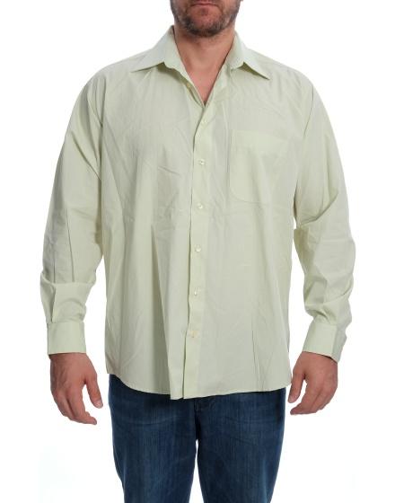 Мъжка риза Leonardo