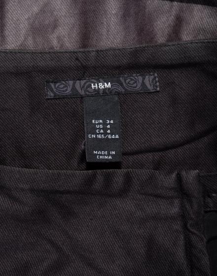 Дамска пола H&M