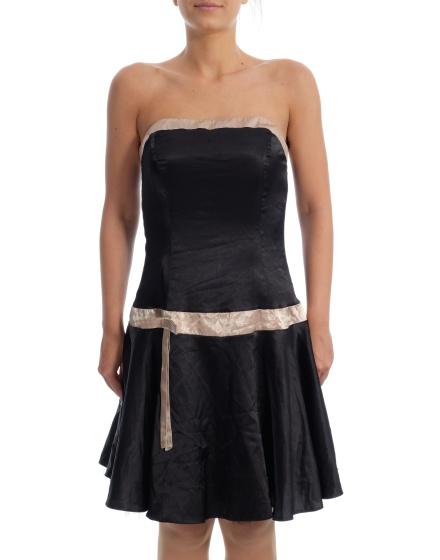 Дамска рокля New Look