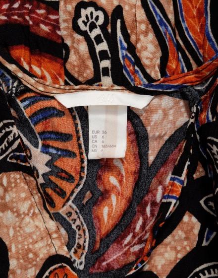 Дамски гащеризон H&M