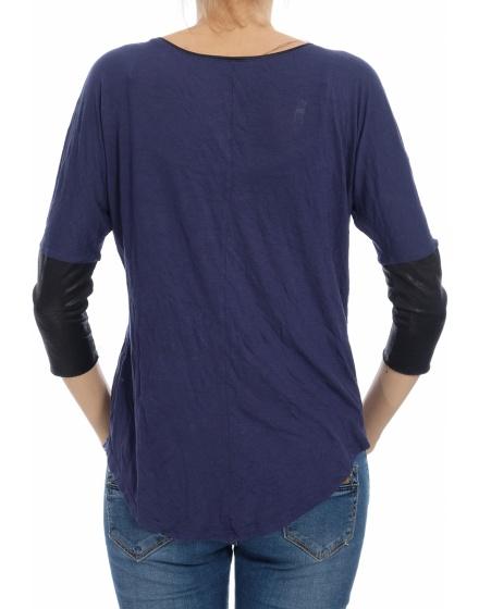Дамска блуза Pimkie