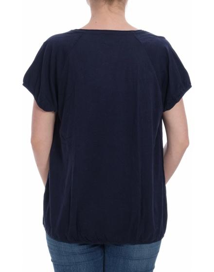 Дамска тениска Tcibo