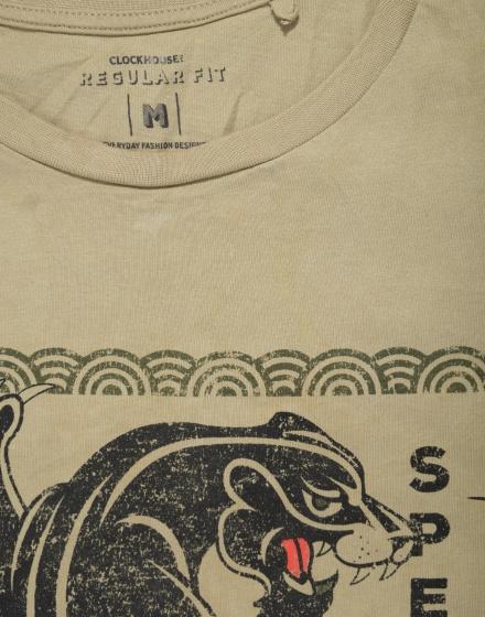 Памучна тениска CLOCKHOUSE