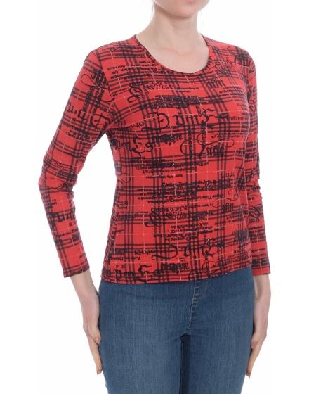Дамска блуза Cote Anglaise
