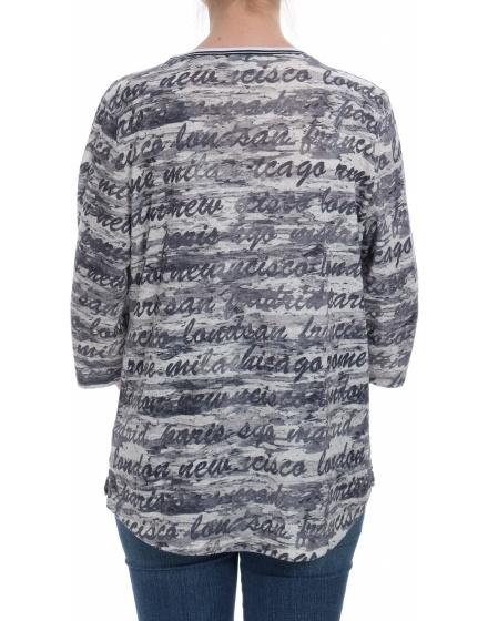 Дамска блуза с къс ръкав Enjoy